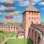 Veliky-Novgorod-300x300
