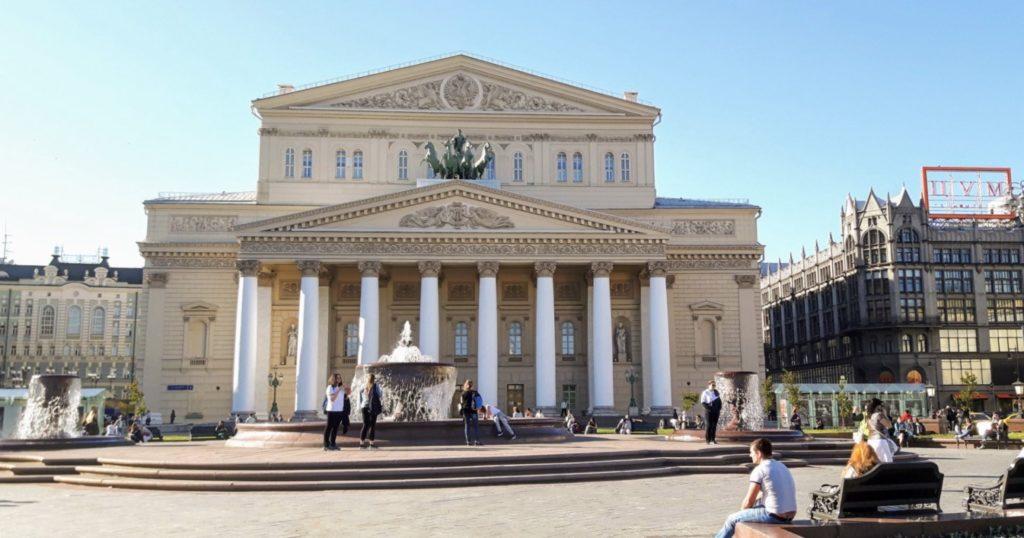 Bolshoi Theater Facade