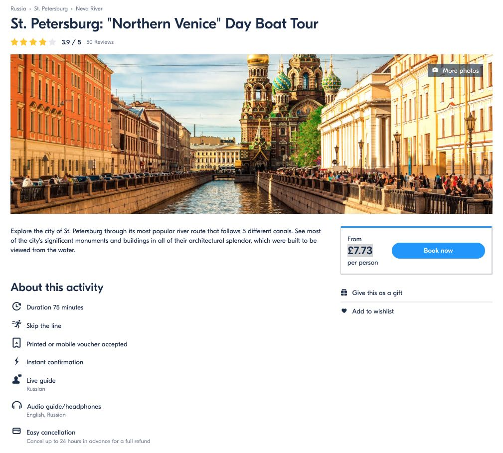 St Petersburg - Northern Venice Day Boat Tour - indian rupees