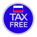 Tax Free logo Russia