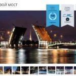 Drawbridges of St. Petersburg - Schedules