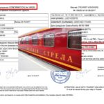 Nights on the train in the application for an invitation letter or Russian visa - Example