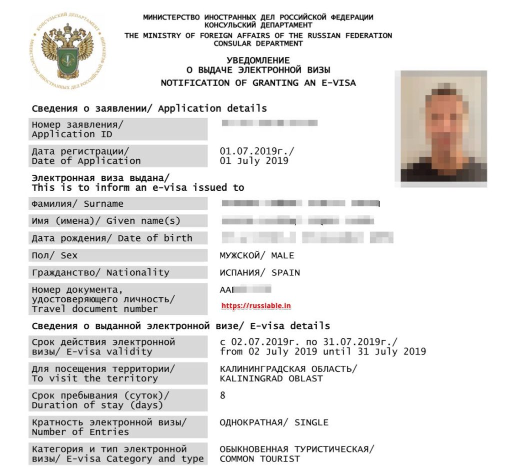 e-visa Russia Example - Featured image - Russiable.in