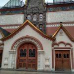 Tetryakov Museum Gallery